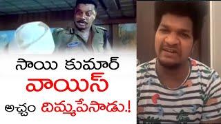 Mukku Avinash Imitates Sai Kumar Voice | Sai Kumar Latest Video | Top Telugu TV
