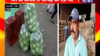 PATHANKOT : सब्जियों व बसों के किराये के रेट में भी इजाफा ! ANV NEWS PUNJAB !