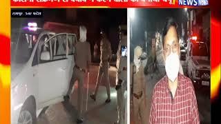 RAMPUR : जिला अधिकारी ने चलाया चंपू अभियान ! ANV NEWS UTTAR PRADESH !