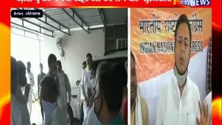 KAITHAL : रणदीप सिंह सुरजेवाला ने बीजेपी पर साधा निशाना ! ANV NEWS HARYANA !