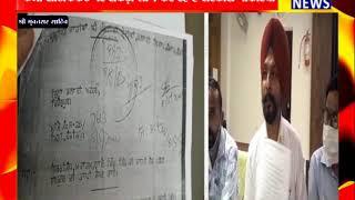 MUKTSAR SAHIB : पॉवरकाम के जेई नें किया दावा ! ANV NEWS PUNJAB !