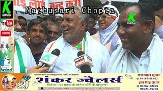 भरत सिंह बैनिवाल ने प्रदर्शन के दौरान दिए गजब के बयान l कार्यकर्ताओं की नहीं रूकी हंसी, हुए लोटपोट l