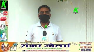सिरसा जिला के लिए फिर से बूरी खबर, 13 और नए मामले, पनिहारी गांव से एक और युवा संक्रमित l k haryana l