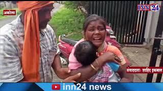 अकोला - मां की ममता, तड़प और दुआ से 17 फरवरी को रेलवे स्टेशन से चोरी हुआ डेढ़ साल का बच्चा मिला मां