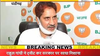 HARYANA BJP के अध्यक्ष SUBHASH BARALA से JANTA TV की खास बातचीत