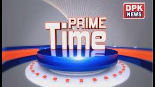PRIME TIME| संजय पूनिया के साथ | एडवोकेट Nasiruddin Khan ,सोशल एक्टिविस्ट, धौलपुर के साथ खास मुलाकात