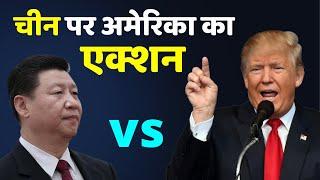 Galwan घटना पर India के कार्रवाई की America ने की तारीफ, अब China को सिखाएगा सबक