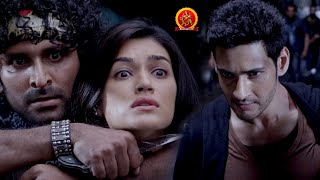 Mahesh Babu Saves Kriti Sanon From Goons | Mahesh Babu Latest Movie Scenes
