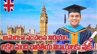 లక్షల మంది భారతీయ విద్యార్థులకు షాక్ ఇచ్చిన  అమెరికా | Top Telugu Tv