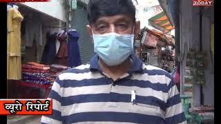 10 july 8 आपदा रुपी कोरोना को प्रदेश में किया जा रहा आमंत्रित : जगमोहन मल्होत्रा