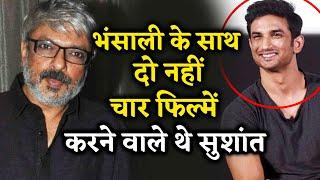 Sanjay Leela Bhansali Wanted To Cast Sushant Singh Rajput In His 4 Films: Mumbai Police