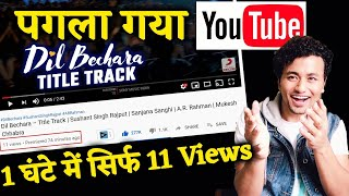 Dil Bechara Title Track VIEWS And LIKES FREEZED | MASSIVE Response By Sushant Singh Rajput Fans