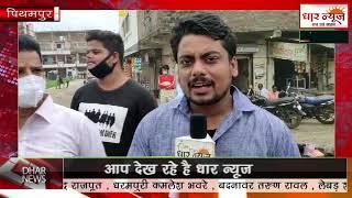 पीथमपुर में प्रदेश भाजपा सरकार के कैबिनेट मंत्री बदनावर राजवर्धन सिंह दति गांव का जगह जगह स्वागत