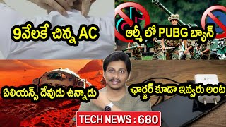 TechNews in telugu 680 :Army bans 89 apps,Sony wearable AC,Aliens on Mars,Samsung charger,jio chat