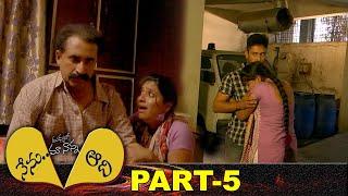 Nenu Aadhi Madhyalo Maa Nanna Full Movie Part 5 | Latest Telugu Movies | Manoj Nandam
