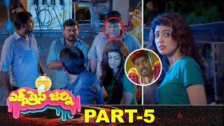 Express Journey Full Movie Part 5 | Latest Telugu Movies | Jai | Pranitha Subash