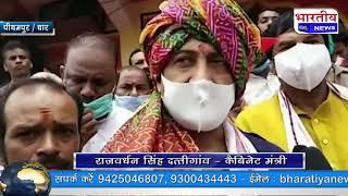 सरकार के कैबिनेट मंत्री राजवर्धन सिंह दत्तिगांव के पीथमपुर प्रथम नगर आगमन पर भव्य स्वागत। #bn #mp