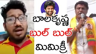 All Rounder Ravi Imitates Balakrishna Bull Bull Speech | Vijay Devarakonda | Top Telugu TV