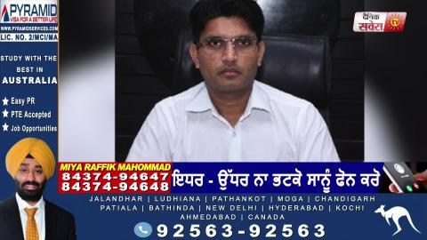 Breaking: IAS Vipul Ujjwal की Corona Report आई Positive