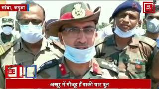 रक्षा मंत्री राजनाथ ने जम्मू कश्मीर में वीडियो कांफ्रेंसिंग के जरिए किया 6 पुलों का लोकार्पण