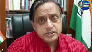 If the IITs can promote students without examinations, why not other universities?: Shashi Tharoor