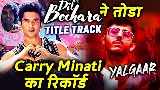 Dil Bichara Title Track BEATS Carry Minati's Yalgaar Record | Fastest 1M Likes | Sushant Rajput