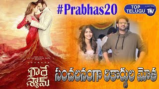 Radhe Shyam First Look | Prabhas 20 | Pooja Hegde | Top Telugu TV
