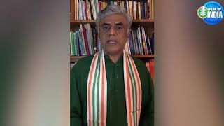 I urge UGC to reverse this order and to put students' safety upfront: Prof Rajeev Gowda