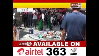तिब्बती युवा कांग्रेस ने मनाली में चीन के खिलाफ किया प्रदर्शन, जमकर की नारेबाजी