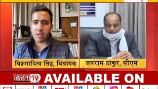 CM JAIRAM THAKUR ने शिमला ग्रामीणों को दी सौगात, विक्रमादित्य सिंह ने लगाए आरोप