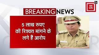रिश्वत मांगने की आरोपी जसविंदर कौर को CBI COURT का झटका, अग्रिम जमानत याचिका की रद्द