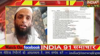 INDIA91 LIVE जिलाउपायुक्त द्वारा दुकानों का समय बढ़ाने पर  वसीम अहमद ने किया स्वागत