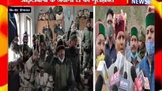 किन्नौर: भारत चीन सीमान्त क्षेत्र दुमती पहुंचे राम स्वरूप शर्मा ! ANV NEWS HIMACHAL PRADESH