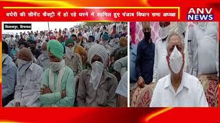 बिलासपुर:  पंजाब के ट्रक ऑपरेटरों को मिला कंवर पाल सिंह राणा का समर्थन  ! ANV NEWS HIMACHAL