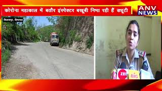 बिलासपुर : अंतराष्ट्रीय कबड्डी खिलाड़ी प्रियंका नेगी पर डबल ज़िम्मेदारी ! ANV NEWS HIMACHAL