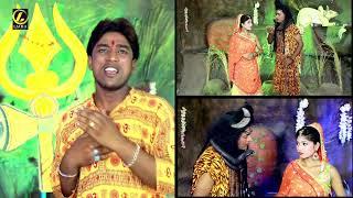 HD #Video - भंगिया लिया द गउरा - Pankaj Kushwaha का सुपरहिट काँवर गीत - Bhojpuri Bol Bam Song 2020
