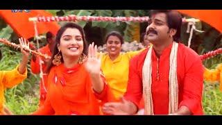 HD VIDEO - Sunil Premi Mahi - असो सावन में जायेब देवघर - Aso Sawan Me - Bhojpuri Bol Bam Song 2020