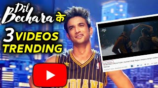 Dil Bechara 3 Videos Trends On Youtube | BIGGEST HIT | Sushanr Singh Rajput