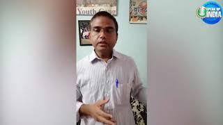 Shri Jitendra Baghel supports #SpeakUpForStudents