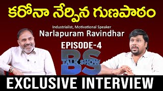 Industrialist, Motivational Speaker Narlapuram Ravindhar Interview | BS Talk Show | Episode 4