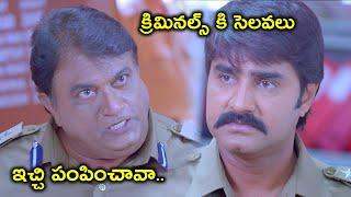 క్రిమినల్స్ కి సెలవలు ఇచ్చి పంపించావా.. | Jayaprakash Reddy Comedy With Srikanth | Bhavani HD Movies