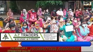 Gandhi Hospital Mai Outsourcing Mai Kaam Karne Wale Nurses Ne Koti Par Dharna Diya Aur Kaha k Salari