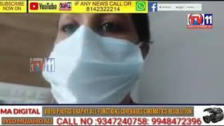 AIG HOSPITAL GACHIBOWLI HYDERABAD MANA MANAGEMENT HARASSMENT TO PATIENTS BLAME BY PATIENT VIDEO VIRA
