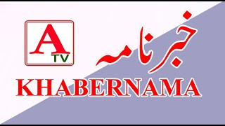 A Tv KHABERNAMA 11 July 2020
