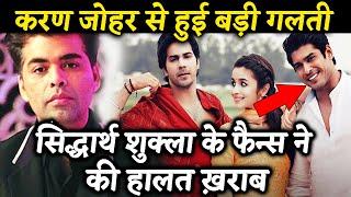 Karan Johar IGNORES Sidharth Shukla, NO Credit Given For #6YearsOfHSKD | Sidharth Shukla FANS ANGRY
