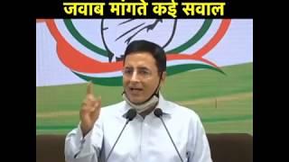 Vikas Dubey Encounter: Randeep Singh Surjewala addresses media at AICC HQ
