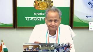LIVE: CM Shri Ashok Gehlot addresses Press Conference through video conference