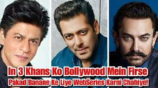 3 Khans Of Bollywood Will Easily Revieve Their Career By Doing Web Series Or Web film? Janiye Kyun