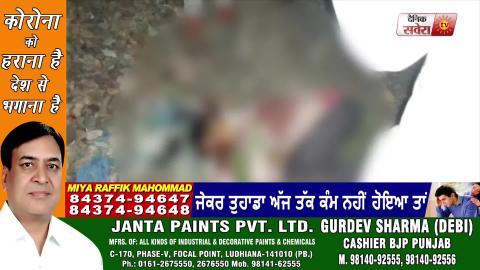 Breaking: Amritsar जोड़ा फाटक हादसे के मामले में Mithu Madan समेत 7 को Summon जारी