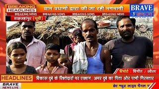 शाहजहांपुर: ग्राम पंचायतों में प्रधानमंत्री आवास योजना में ग्राम प्रधानों द्वारा की जा रही मनमानी